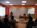 Отчетно-выборное собрание в МБДОУ Детский сад №32 «Садко»